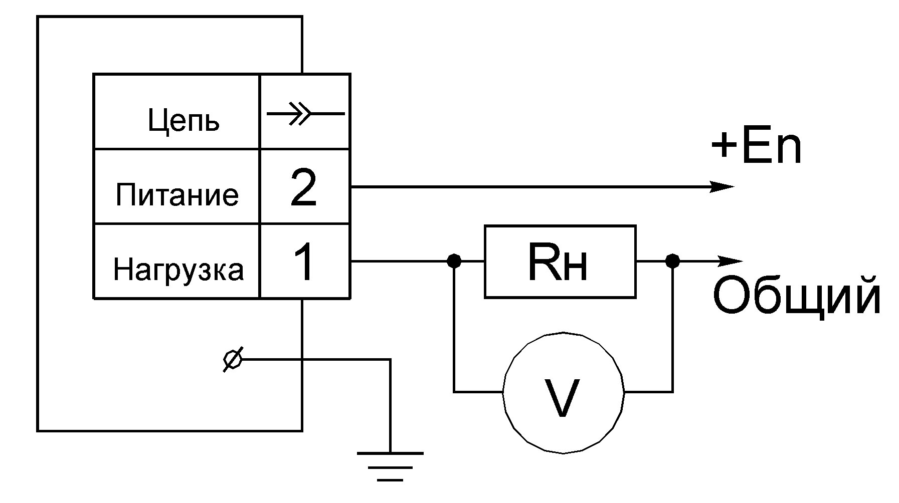 Схема датчика 4-20 ма